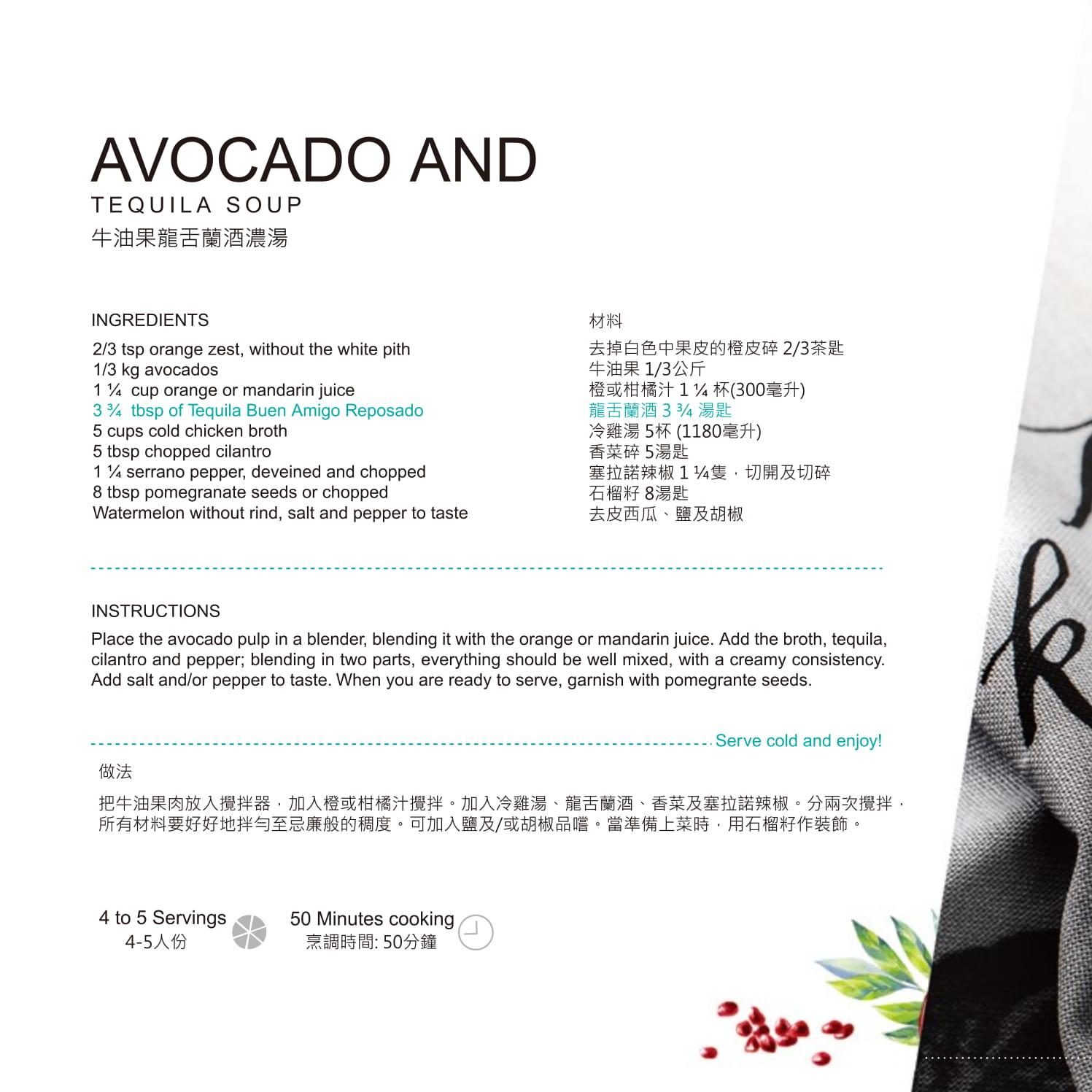 20th anniversary recipe_PDF-24